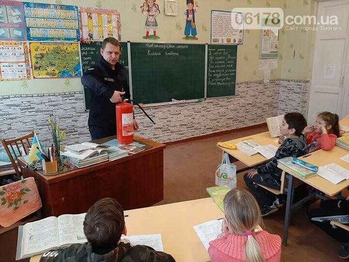 Співробітники міського відділу ДСНС побували у токмацьких школярів, фото-1