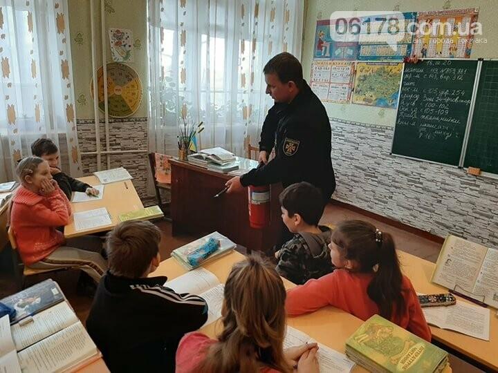 Співробітники міського відділу ДСНС побували у токмацьких школярів, фото-2