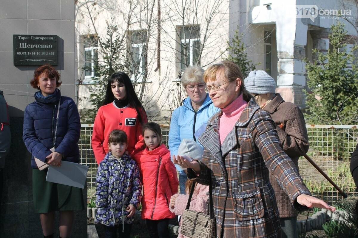 У Токмаку пройшли Шевченківські читання, фото-1