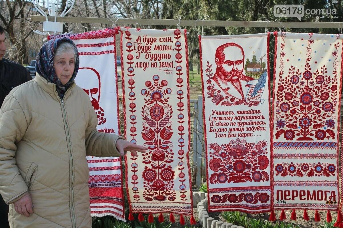 У Токмаку пройшли Шевченківські читання, фото-2