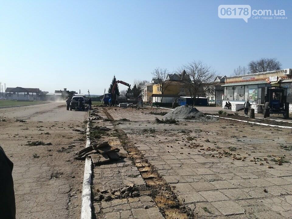 Село Нове Токмацького району стане красивішим, фото-2