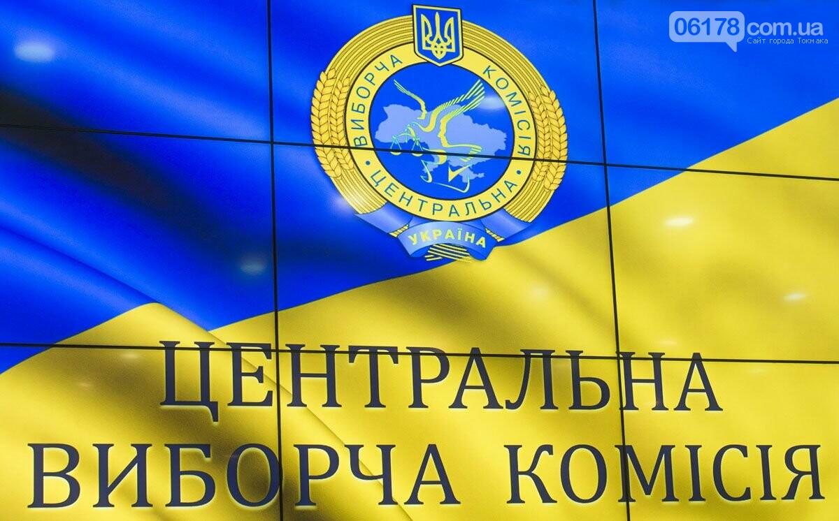 Стали известны официальные данные по явке украинцев на местные выборы 2020   , фото-1