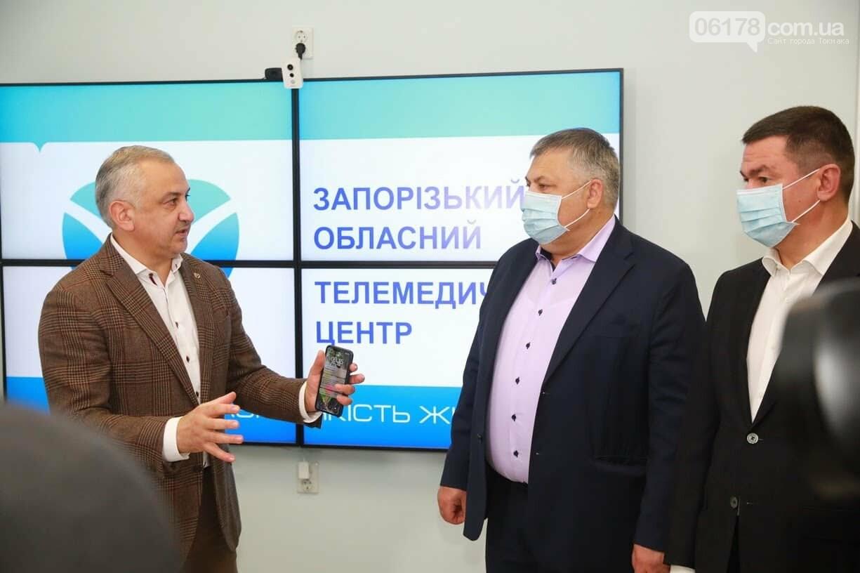 Открыт Областной центр телемедицины на базе Запорожской областной клинической больницы, фото-2