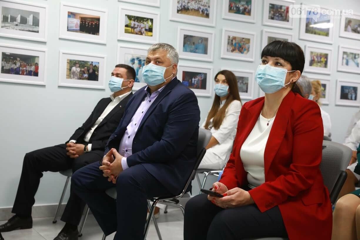 Открыт Областной центр телемедицины на базе Запорожской областной клинической больницы, фото-6