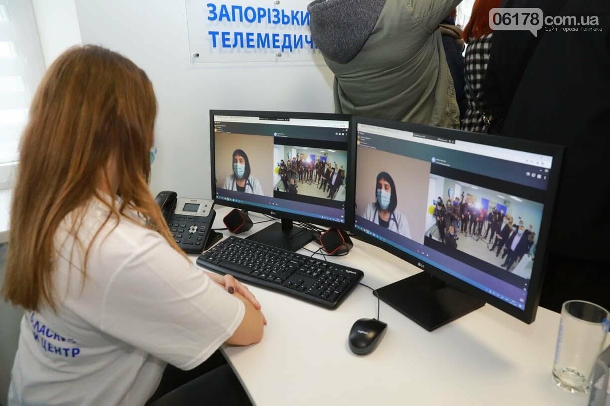 Открыт Областной центр телемедицины на базе Запорожской областной клинической больницы, фото-3