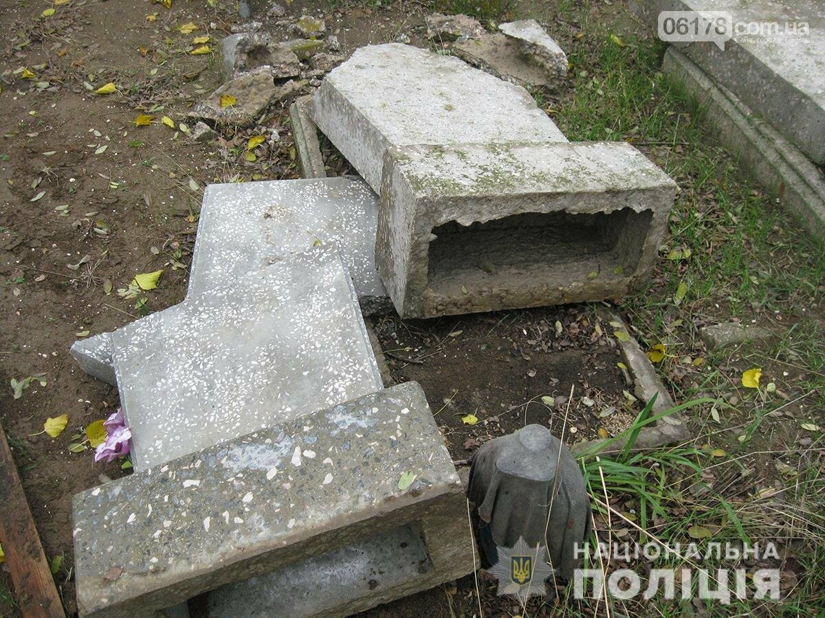 Расхитители могил Приморска, фото-2