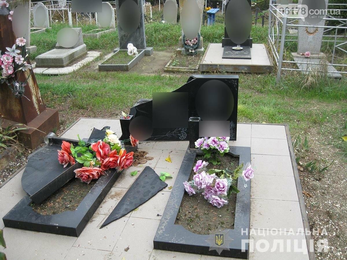 Расхитители могил Приморска, фото-1