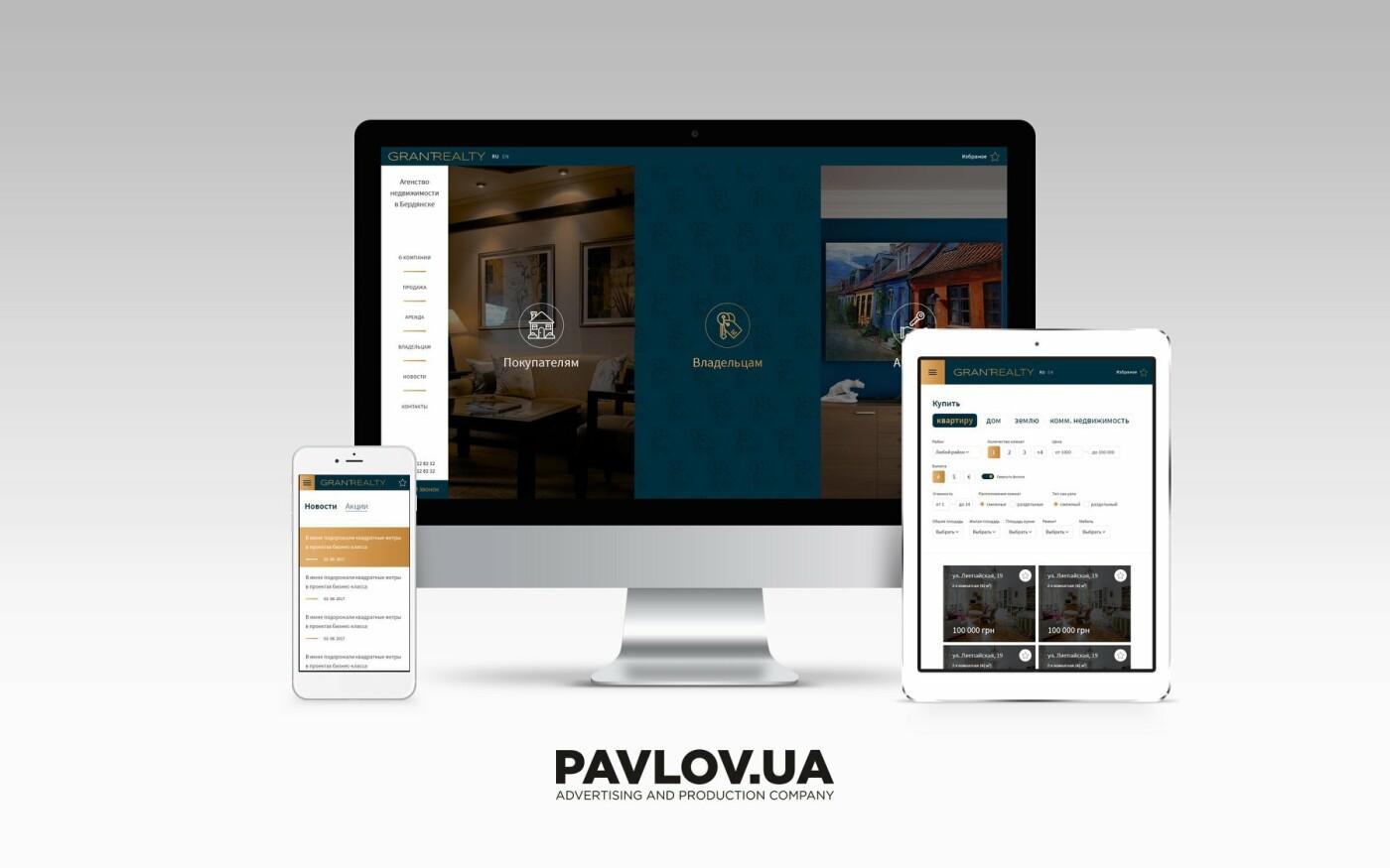 Компанія Pavlov.ua увійшла в ТОП 100 кращих digital-агентств України, фото-19