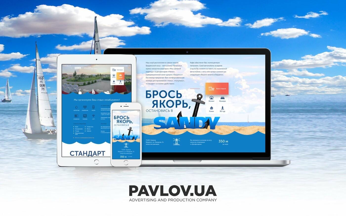 Компанія Pavlov.ua увійшла в ТОП 100 кращих digital-агентств України, фото-21