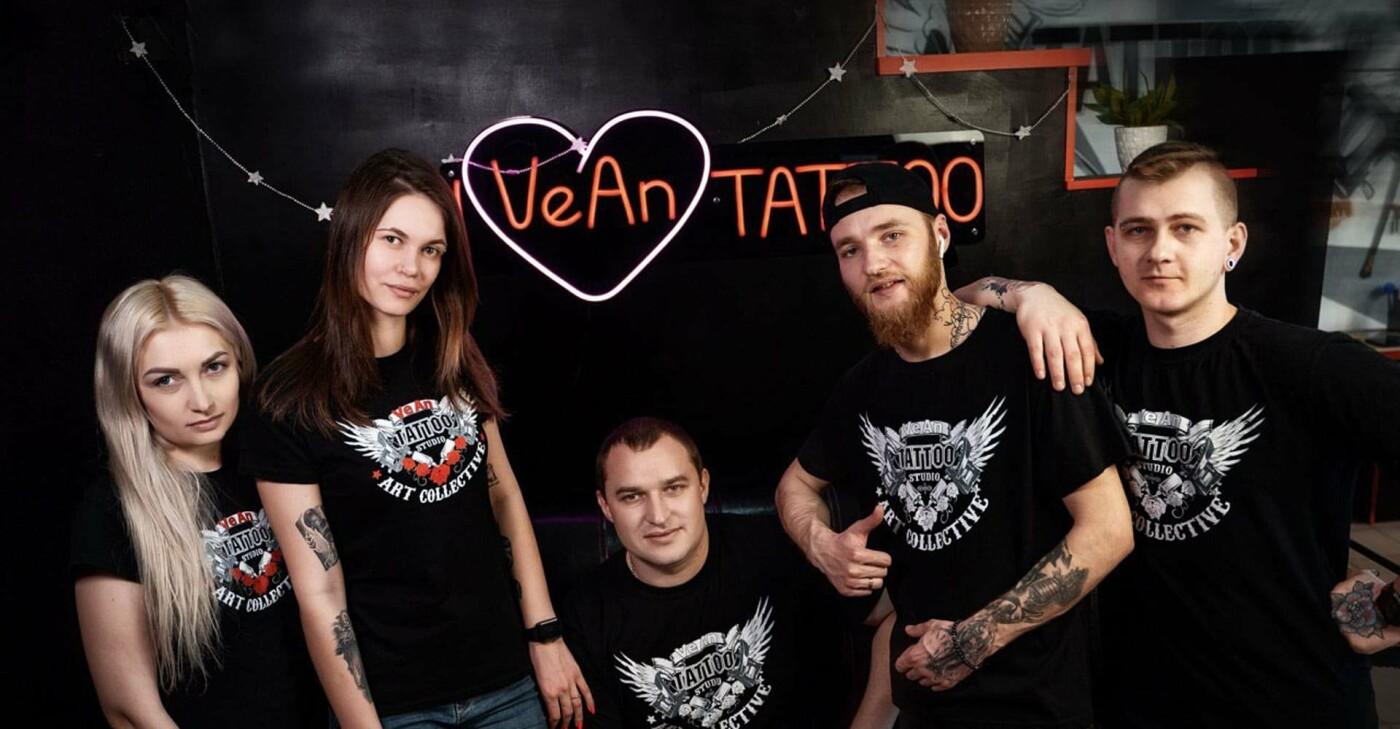 VEAN празднует десятилетие! В честь Дня Рождения сеть тату-салонов дарит подарки!, фото-3
